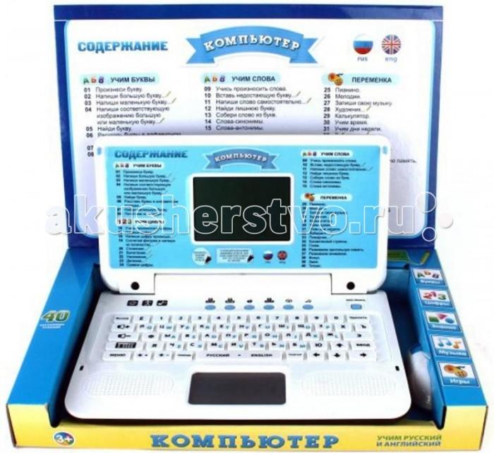 Shantou Gepai Компьютер русско-английский 40 функций