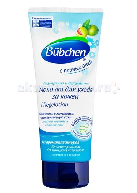 Bubchen ������� ��� ����� �� ����� � ������ ���� 200 ��