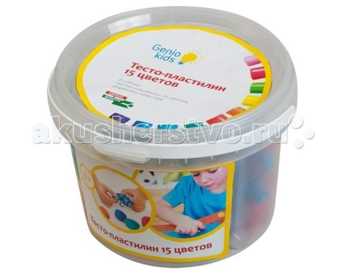 Genio Kids Набор для детской лепки Тесто-пластилин 15 цветов