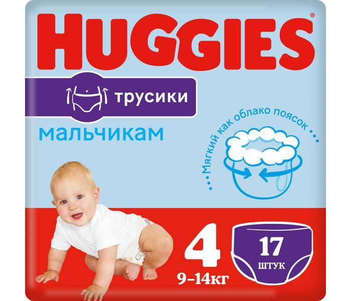 Huggies Подгузники Трусики для мальчиков 4 (9-14 кг) 17 шт.