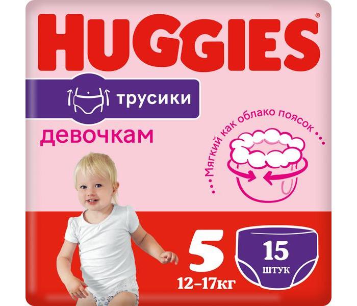 Huggies ���������� ������� ��� ������� 5 (13-17 ��) 15 ��.