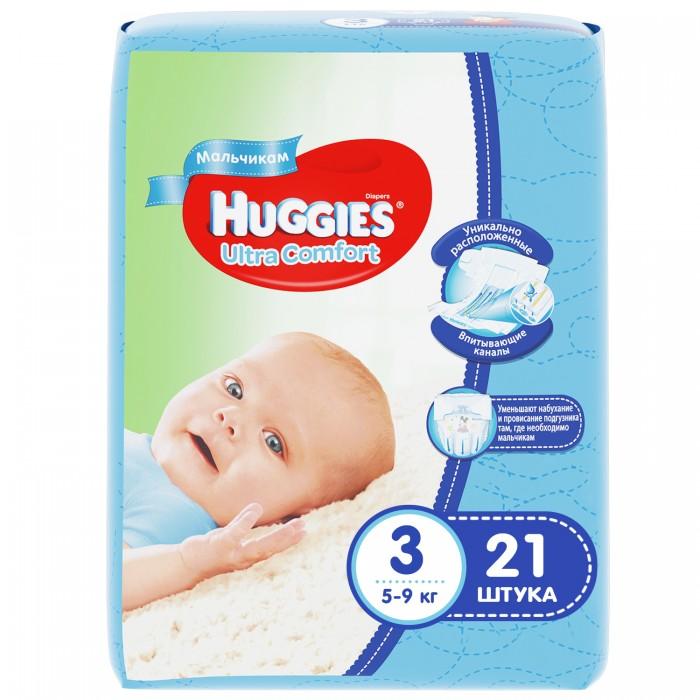 Huggies Подгузники Ultra Comfort Conv Pack для мальчиков 3 (5-9 кг) 21 шт.Подгузники Ultra Comfort Conv Pack для мальчиков 3 (5-9 кг) 21 шт.Вес ребенка: 5-9 кг Кол-во в упаковке: 21 шт.  Забота о здоровье и комфорте малыша является одной из главных задач молодых родителей. Сейчас мамам и папам немного легче это делать, ведь изобрели столько удобных вещей. HUGGIES® разработали новые подгузники Ultra Comfort, основываясь на многолетних исследованиях. Стоит отметить большую экономичную упаковку, которая позволит уменьшить семейный бюджет.  Компания выпустила уникальный продукт именно для принцев. Подгузники не только ярко выглядят, с нарисованными персонажами из любимых мультиков, но и имеют ряд преимуществ, актуальных для активных деток:  Уникальный впитывающий слой расположен чуть выше центра, что отвечает анатомическим особенностям мальчиков;  Приятные, мягкие материалы обеспечивают комфорт и удобство малышу, ничего не будет натирать или давить, в том числе благодаря продуманной форме резиночек для ножек и широкой резинке для спинки;  «Дышащий» слой, который позволяет избежать опрелостей, выводя излишнюю влагу, при этом кожа проветривается;  Удобные многоразовые застежки, которые надежно фиксируют подгузник, и при этом ваш непоседа может пробовать активно ползать, вставать или ходить не испытывая дискомфорта.<br>