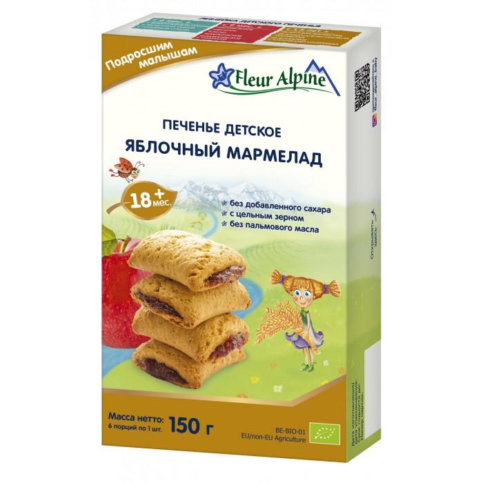 Fleur Alpine Детское печенье Органик Яблочный мармелад с 18 мес. 150 г