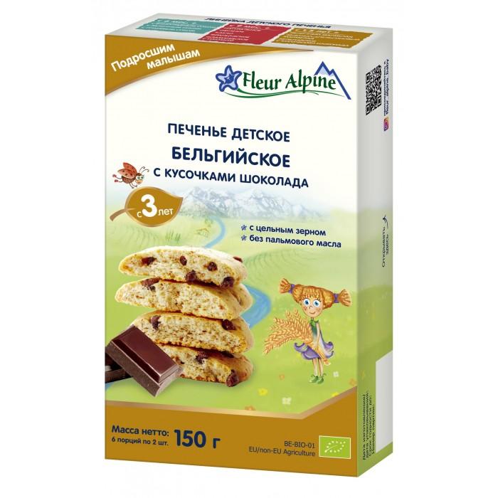 Fleur Alpine Детское печенье Органик Бельгийское с кусочками шоколада с 3 лет 150 г