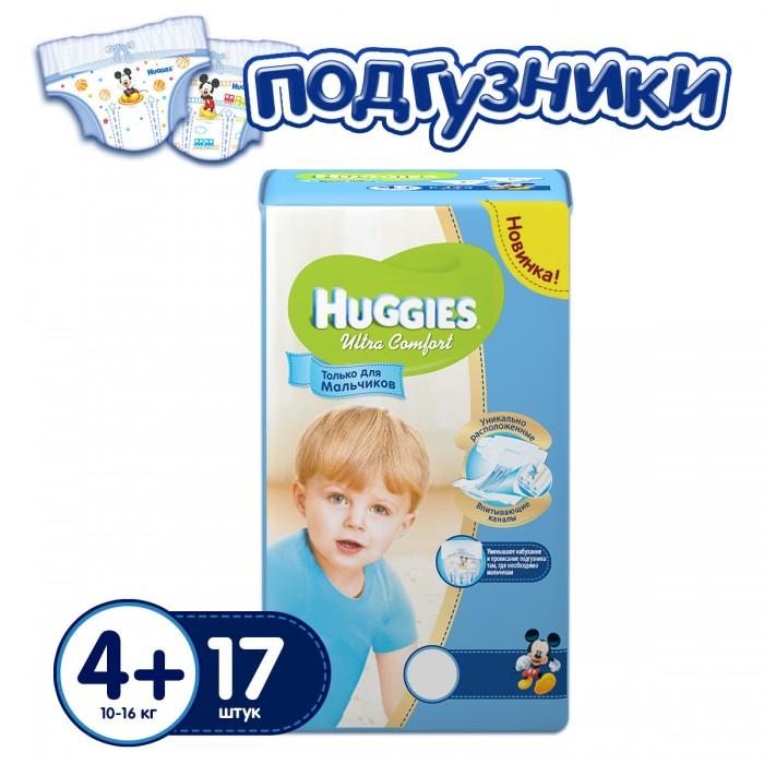 Huggies Подгузники Ultra Comfort Conv Pack для мальчиков 4+ (10-16) кг 17 шт.Подгузники Ultra Comfort Conv Pack для мальчиков 4+ (10-16) кг 17 шт.Вес ребенка: 10-16 кг Кол-во в упаковке: 17 шт.  Подгузник №1 по Комфорту Подгузники Huggies® Ultra Comfort созданы специально для мальчиков и для девочек – чтобы им было удобно и комфортно в любой ситуации.  Преимущества: Уникально расположенные впитывающие каналы. Быстро распределяют жидкость для уменьшения набухания и провисания подгузника там, где необходимо мальчикам – ближе к животику. Уникальный впитывающий слой. Быстро впитывает и расположен там, где необходимо мальчикам. Яркие герои Disney. Два замечательных дизайна Disney© в каждой упаковке, где от размера к размеру Baby-Miсkey растет вместе с малышом. Анатомическая форма подгузника между ножками. Для лучшего ощущения комфорта. Эластичный поясок и эластичные застёжки для комфортного прилегания.<br>