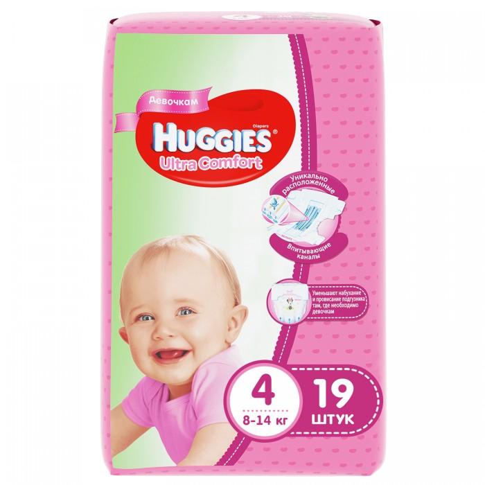 Huggies Подгузники Ultra Comfort Conv Pack для девочек 4 (8-14 кг) 19 шт.