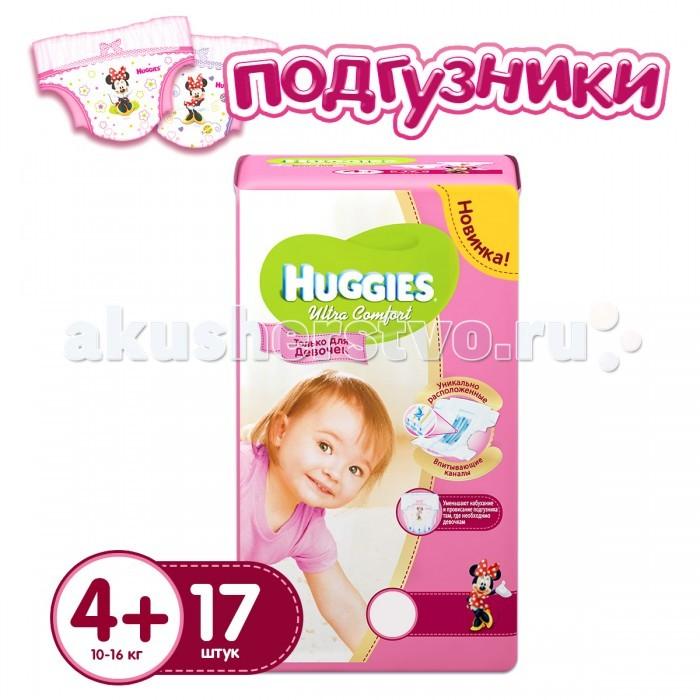 Huggies ���������� Ultra Comfort Conv Pack ��� ������� (10-16) �� 17 ��.