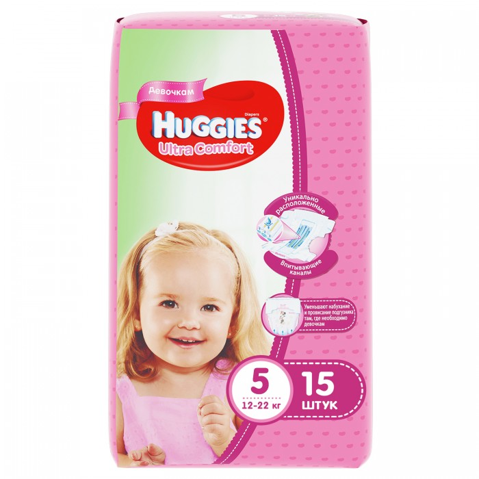 Huggies Подгузники Ultra Comfort Conv Pack для девочек 5 (12-22 кг) 15 шт.Подгузники Ultra Comfort Conv Pack для девочек 5 (12-22 кг) 15 шт.Вес ребенка: 12-22 кг Кол-во в упаковке: 15 шт.  Подгузник №1 по Комфорту Подгузники Huggies® Ultra Comfort созданы специально для мальчиков и для девочек - чтобы им было удобно и комфортно в любой ситуации.  Преимущества: Уникально расположенные впитывающие каналы. Быстро распределяют жидкость для уменьшения набухания и провисания подгузника там, где необходимо девочкам– ближе к центру. Уникальный впитывающий слой. Быстро впитывает и расположен там, где необходимо девочкам. Яркие герои Disney. Два замечательных дизайна Disney© в каждой упаковке, где от размера к размеру Baby-Minnie растет вместе с малышкой. Анатомическая форма подгузника между ножками. Для лучшего ощущения комфорта. Эластичный поясок и эластичные застёжки для комфортного прилегания.<br>