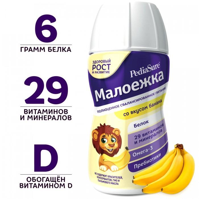 PediaSure Малоежка Банан - Полноценное и сбалансированное питание для малоежек от 1 года до 10 лет от Акушерство