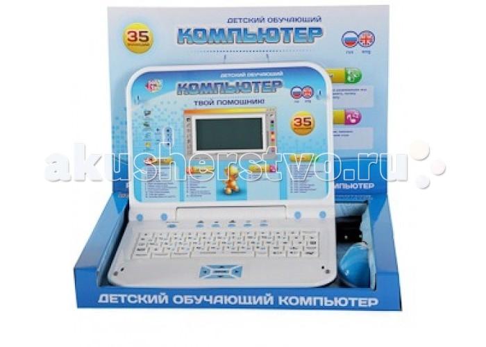Shantou Gepai Детский обучающий компьютер Твой помощник 35 функцийДетский обучающий компьютер Твой помощник 35 функцийShantou Gepai Детский обучающий компьютер Твой помощник 35 функций  Детский обучающий компьютер Твой помощник содержит в себе 35 функций, которые помогут ребенку познакомиться с речью, буквами, словами, цифрами и, конечно же, веселыми мелодиями. Компьютер на своем корпусе содержит наклейки, служащие некой инструкцией, которые помогут вам и вашему малышу сориентироваться в обучении с компьютером. На ноутбуке есть интерактивные кнопки, на которые ребенок сможет нажимать самостоятельно, ведь кнопочки не требуют большой силы при нажатии.  Возраст: от 3 лет Комплект: ноутбук, мышка.<br>