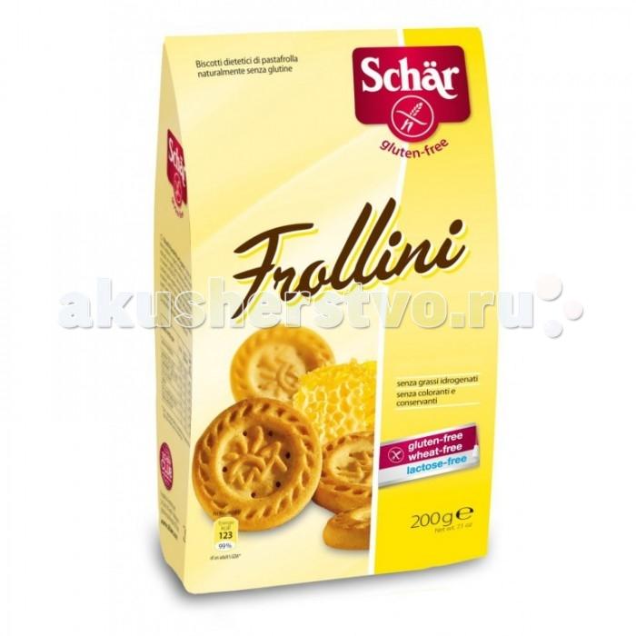 Schar Песочное печенье к чаю Frollini без глютена 200 г