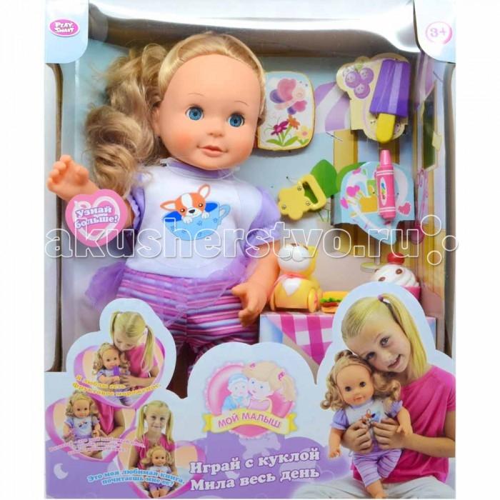 Shantou Gepai Интерактивная кукла Давай играть Мила (звук, движение)Интерактивная кукла Давай играть Мила (звук, движение)Эта интерактивная кукла Мила с мягконабивным телом вызовет восторг у девочки, которая будет с ней играть и, возможно, станет ее любимой игрушкой.   В комплекте есть аксессуары, призванные помогать в уходе за малышкой Милой, такие как: бутерброд, мороженное, игрушки и другие аксессуары.   Куколка способна попросить сделать ей бутерброд или угостить мороженным, а также воспроизводить другие фразы.<br>