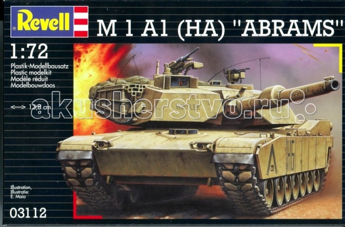 ����������� Revell ���� M 1 A1 (HA) Abrams