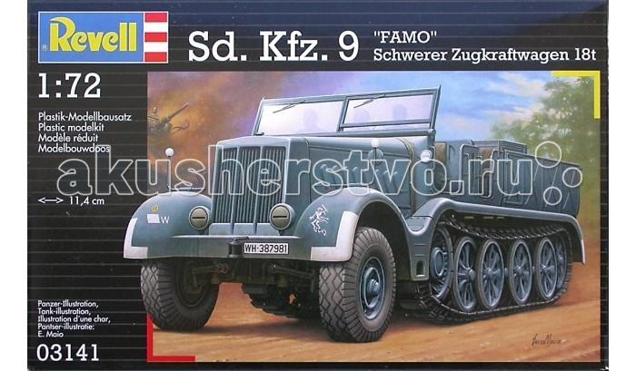 Конструктор Revell Полугусеничный тягач Sd.Kfz. 9 FAMOПолугусеничный тягач Sd.Kfz. 9 FAMOЭта подробно детализированная сборная модель автомобиля специального назначения Sd.Kfz. 9 Halftrack Famo 18t выполнена в масштабе 1:72, её длина равняется 11,4 см. В комплект сборной модели входят 153 детали, что относит её к пятому, самому высокому уровню сложности сборки сборки. Автомобиль спецназначения оборудован изготовленными из пластика гусеницами с единичными секциями, траками и шасси с точно воспроизведенным ведущим приводом.   Внимание! Клей и краски в комплект не входят.  Основные характеристики:   Размер игрушки: 11.4 х 3.6 х 4 см Масштаб: 1:72. Количество деталей: 153 шт.<br>