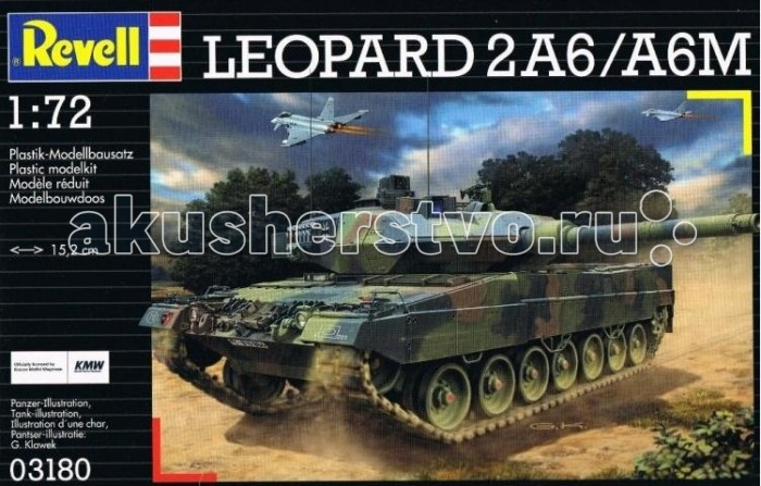 ����������� Revell ���� Leopard 2 A6M (168 �������)