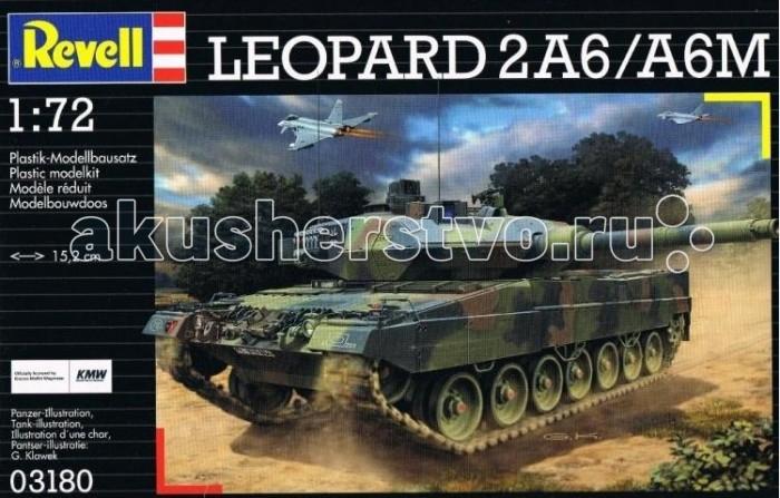 Конструктор Revell Танк Leopard 2 A6M (168 деталей)Танк Leopard 2 A6M (168 деталей)Сборная модель современного немецкого танка Леопард 2A6. На данный момент Леопард 2 является основным боевым танком в армии Германии, а также в армиях ряда стран Европы. Танк создан по классической компоновке. Вооружение машины состоит из 120-мм гладкоствольной пушки и двух пулеметов калибром 7,62. Модификация 2A6 получила усиленное бронирование башни и дополнительную противоминную защиту. Кроме того на танк было установлено новое орудие Rhl 120/L55 длиной 1320мм. Благодаря увеличению длины орудия улучшились показатели по бронепробиваемость и дальности поражения.  Внимание!  Клей и краски в комплект не входят.  Основные характеристики:   Размер упаковки: 24 х 3,5 х 16 см Длина модели: 150 мм Масштаб: 1:72  Количество деталей: 168<br>