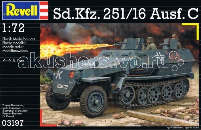 Конструктор Revell Полугусеничный бронетранспортёр Sd.Kfz. 251/16 Ausf. CПолугусеничный бронетранспортёр Sd.Kfz. 251/16 Ausf. CСборная модель немецкого полугусеничного транспортера Sd.Kfz. 251/16 Ausf. C периода Второй мировой. Был создан в 1938 году на базе тягача Sd Kfz 11. Sd.Kfz. 251 стал основным транспортом для механизированной пехоты Вермахта. Всего было произведено около 16 тысяч машин. Модификация 251/16 Ausf. C была оснащена двумя огнеметами калибром 14 мм, которые устанавливались по бортам броневика. Они могли выстреливать пламя на расстояние до 40 метров. Запаса горючей смеси хватало на 80 выстрелов.  Внимание!  Клей и краски в комплект не входят.  Основные характеристики:   Длина модели: 81 мм Масштаб: 1:72  Количество деталей: 143 шт.<br>