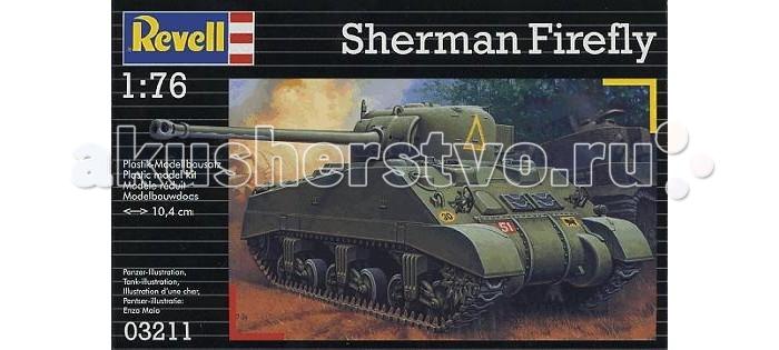 Конструктор Revell Танк Sherman Firefly (54 детали)Танк Sherman Firefly (54 детали)Сборная модель американского танка Sherman Firefly периода Второй мировой войны. Шерман Файрфлай является модификацией танка М4А1, на который была установлена мощная 76,2-мм пушка. Данное орудие по всем показателям превосходило любую иную американскую или британскую танковую пушку и удачно показало себя в боях. Танк производился с 1944 по 1945 годы. Всего было выпущено около 700 машин.  Внимание!  Клей и краски в комплект не входят.  Основные характеристики:   Размер упаковки: 21 x 13 x 3 см Размер игрушки: 10.4 см Масштаб: 1:76 Количество деталей: 54<br>