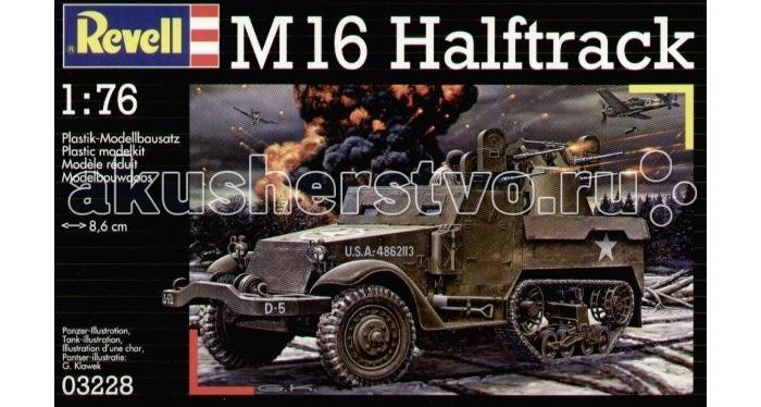 Конструктор Revell Военная машина M16 Halftrack (1/76) (66 деталей)Военная машина M16 Halftrack (1/76) (66 деталей)Сборная модель американской зенитной самоходной установки M16 периода Второй мировой войны. ЗСУ была разработана в 1943 году как улучшенная версия своего предшественника М13. Вооружением бронетранспортеру служили четыре пулемета калибра 0,50, установленные на турель Максона. М16 стала самой массовой ЗСУ в армии США. Зенитка использовалась и после Второй мировой, вплоть до 1959 года.  Внимание!  Клей и краски в комплект не входят.  Основные характеристики:   Размер упаковки: 21 x 13 x 3 cм Длина модели: 86 мм Масштаб: 1:76 Количество деталей: 66 шт.<br>