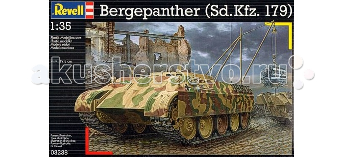����������� Revell ������������� ��������-������������� ������ Bergepanther (Sd.Kfz. 179)