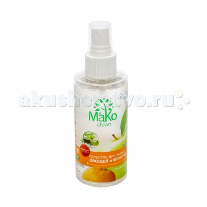 MaKo Clean Средство - спрей для мытья фруктов и овощей 0,15 лСредство - спрей для мытья фруктов и овощей 0,15 лMaKo Clean Средство - спрей 0,15 л для мытья фруктов и овощей 0.3 л.  В течение одной минуты обезвреживается 99,99% опасных бактерий. В состав средств входят только натуральные компоненты: алое вера, очищенная вода, пищевые органические кислоты. Одного продукта хватает на 3 месяца использования. Вы легко и удобно можете использовать любой наш продукт. Всего лишь разведите концентрат в воде, используйте распылитель или биоразлагаемые салфетки.  Назначение Предназначен для эффективной очистки фруктов и овощей от вредоносных микроорганизмов. Небольшой объем 0,2л. удобен для мобильного использования, в офисе, в гостях, в путешествиях и пр. и штучной обработки продуктов.  Убивает: Иерсиния Кандида Стафилококк Листерия Сальмонелла Синегнойная палочка Кишечная палочка. Технология использования Шаг 1: Опрыскайте спреем поверхность фруктов /овощей/ зелени/ ягод/ орехов/пр. Шаг 2: Через одну минуту промойте проточной водой. Шаг 3: Получайте удовольствие от здоровой и безопасной пищи.  Состав: Очищенная вода, Сок Алое Вера, Лимонная кислота, Яблочная кислота, Молочная кислота.  Преимущества Удобный распылитель позволяет комфортно мыть штучно продукты. Просто опрыскал фрукт и промыл водой Абсолютно безопасен для организма человека и окружающей среды, благодаря экологически чистому составу продукта Удобно и быстро очищает продукты питания от вредоносных микроорганизмов, благодаря уникальной антибактериальной рецептуре Не оставляет следов, запаха<br>