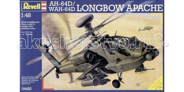 Конструктор Revell Вертолет Apache AH-64 D Brit. Army/US Army update (184 элемента)Вертолет Apache AH-64 D Brit. Army/US Army update (184 элемента)Сборная модель американского ударного вертолета AH-64D longbow Apache. Был разработан в 1975 году для замены своего предшественника AH-1 Кобра. C 1984 года AH-64D стал основным вертолетом армии США. Вооружение машины состоит из 30-мм пушки, 14 противотанковых ракет и 4 установок с неуправляемыми ракетами. В экипаж входят два человека. С 1989 года вертолет успешно применяется в военных действиях. Боевое крещение вертолета состоялось в ходе американского вторжения в Панаму. Затем машина применялась во время Бури в пустыне и войны в Югославии. С 2001 года AH-64D активно применяются в боях в Афганистане.   Внимание! Клей и краски в комплект не входят.  Основные характеристики:   Размер упаковки: 36,5 х 23,5 х 6 см Длина модели: 315 см  Диаметр винта: 304 мм Масштаб: 1:48  Количество деталей: 184 шт.<br>