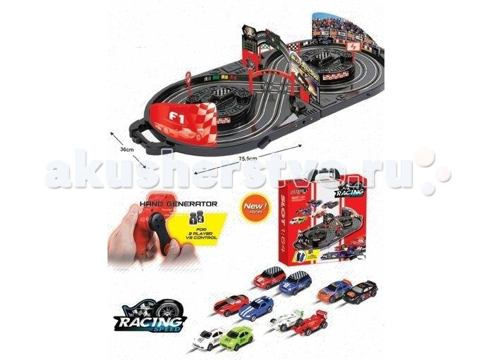 Shantou Gepai Автотрек Racing Speed (2 светящиеся машинки)