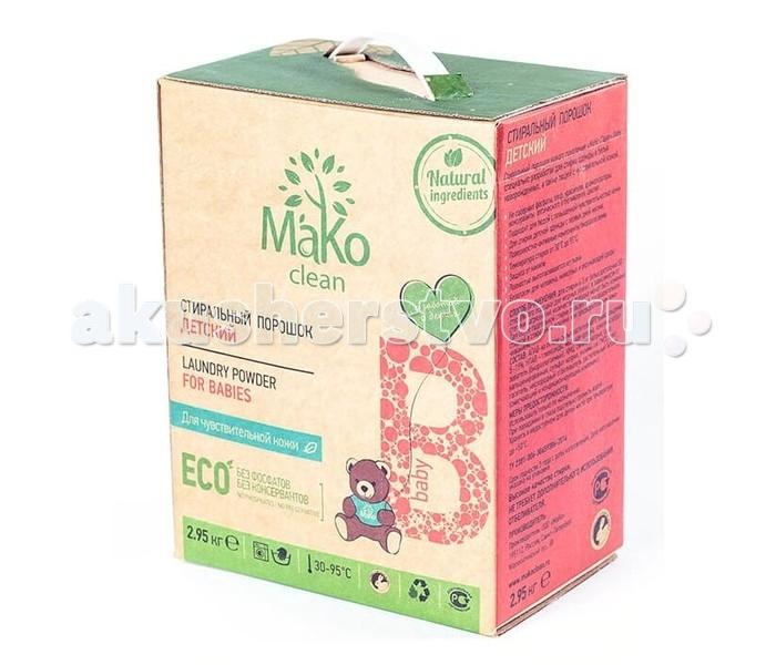 MaKo Clean Порошок стиральный Baby детский 2.95 кг