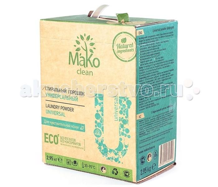 MaKo Clean Порошок стиральный Universal универсальный 2.95 кг