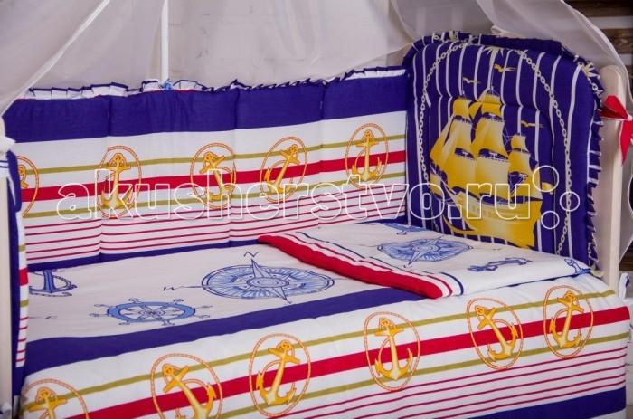 Бампер для кроватки Мой Ангелочек Яхт клуб