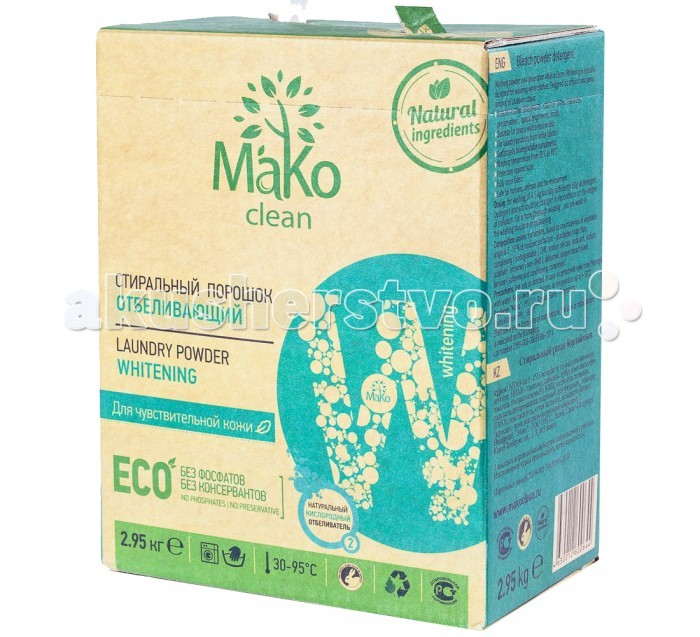 MaKo Clean Порошок стиральный White отбеливающий 2.95 кгПорошок стиральный White отбеливающий 2.95 кгMaKo Clean Порошок стиральный MaKo Clean White, отбеливающий, 2.95 кг.  Свежесть и чистота белых вещей помогают вам расслабиться после трудного дня, или напротив, настраивают на рабочий лад с самого утра? Не отказывайте себе в этих маленьких удовольствиях, ведь белый цвет может быть практичным! Позвольте нам позаботиться о ваших любимых вещах: эко-порошок MaКoClean без хлорсодержащих отбеливателей надолго сохранит их первозданную белизну и форму.   Натуральные ингредиенты в его составе не повреждают структуру волокон, а также не вызывают аллергию и безопасны для окружающей среды.  Применения При среднем уровне загрязнения и средней жесткости воды достаточно всего 60 г стирального порошка на 1 цикл стирки. Количество стирального средства может быть изменено в зависимости от степени загрязнения. Предварительное замачивание для сильных загрязнений: 1 столовую ложку порошка развести в тазу с небольшим количеством горячей воды, положить бельё, оставить на 10 — 15 мин. — далее прополоскать или постирать в стиральной машине.  Экологичность Экологичный натуральный состав, высокая эффективность стирки, безвредны для человека и окружающей среды — все, что нужно современному человеку, который заботится о здоровье своих близких.  Не содержит: хлора фосфатов ароматизаторов красителей и других химически агрессивных компонентов отдушек оптического отбеливателя. Состав АПАВ-на основе сырья растительного происхождения (5-15%) , НПАВ — глюкозиды, мыльная крошка, кислородный отбеливатель, активатор отбеливателя, комплексообразователь КМЦ, силикат натрия, карбонат натрия (сода кальцинированная), сульфат натрия, энзимы, пеногаситель.  Преимущества    Удаляет любые загрязнения при температурах от 40 до 95 °С Для всех типов стиральных машин и для ручной стирки Для всех типов тканей, которые не требуют специального ухода Не вызывает аллергии и раздражения Полностью выполаскивается с ткани П