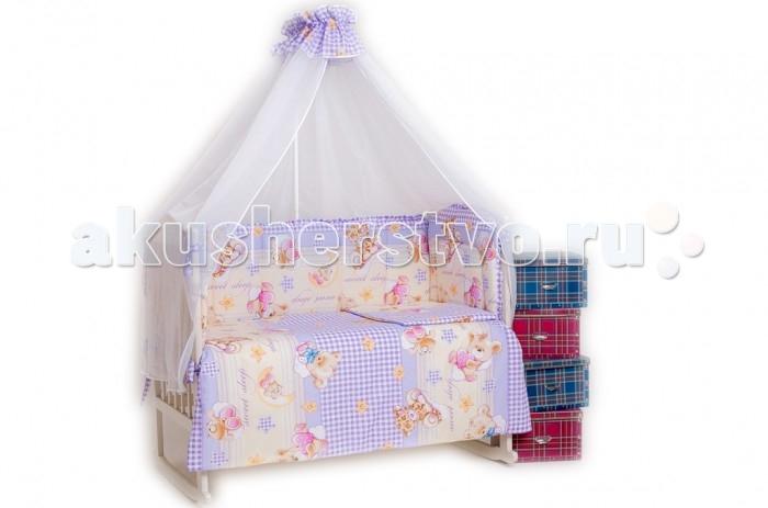 Комплект в кроватку Мой Ангелочек Весёлый мишка (7 предметов)