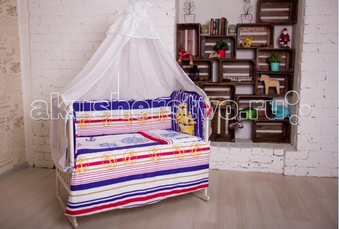 Комплект для кроватки Мой Ангелочек Яхт клуб (7 предметов)