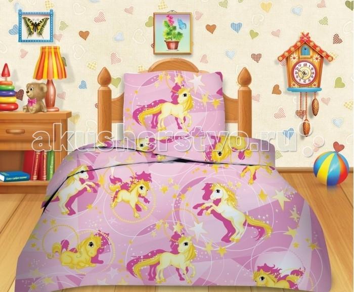 Постельное белье Непоседа Кошки-мышки Лошадки 1.5-спальное (3 предмета)