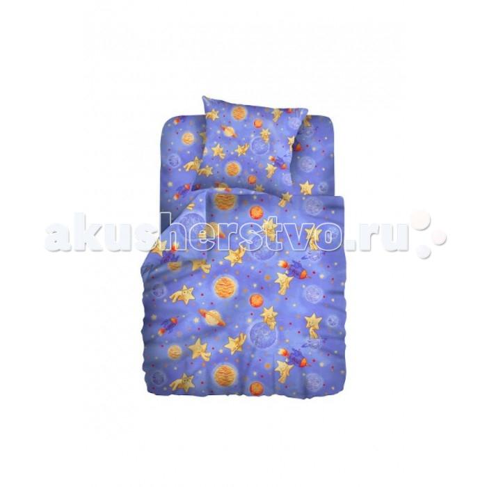 Постельное белье Непоседа Кошки-мышки Космостар 1.5-спальное (3 предмета)
