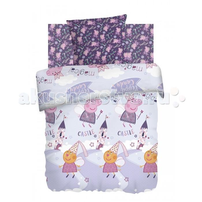 Постельное белье Непоседа Свинка Пеппа Пеппа Фея 354186 1.5-спальное (3 предмета)
