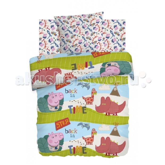 Постельное белье Непоседа Свинка Пеппа Диноэра 354189 1.5-спальное (3 предмета)