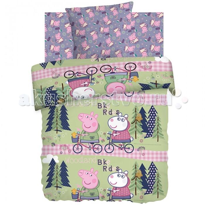 Постельное белье Непоседа Свинка Пеппа Велопрогулка 1.5-спальное (3 предмета)