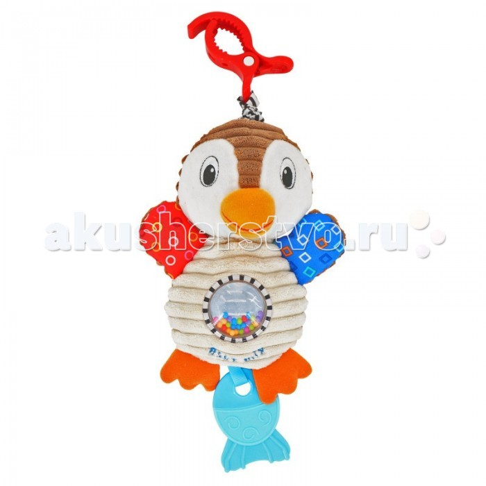 Подвесная игрушка Baby Mix Pingwi с вибрацией