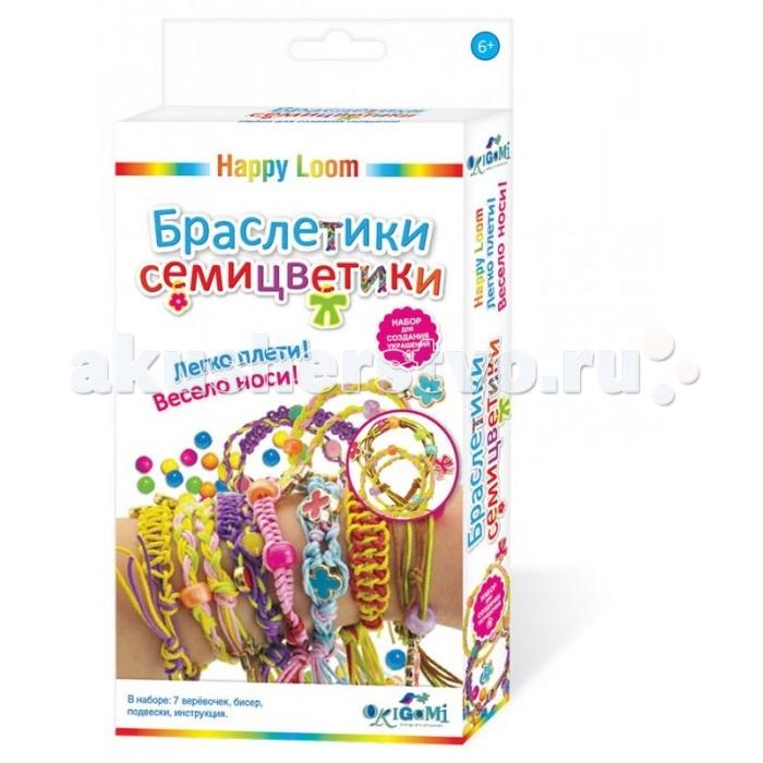 Happy Loom Набор для создания браслетов - Браслетики семицветикиНабор для создания браслетов - Браслетики семицветикиНабор для создания украшений из серии марки Happy Loom. Браслетики семицветики - это веселое развлечение и уникальная возможность проявить свою фантазию и творческие способности! Легко плети! Весело носи!  Комплектация набора:  7 вощеных нитей (коричневый, желтый, розовый, голубой, фиолетовый, салатовый, красный); Пластиковые бусины; Металлические бусины и подвески (круглые, в виде бантиков и цветочков); Подробная инструкция по плетению.<br>