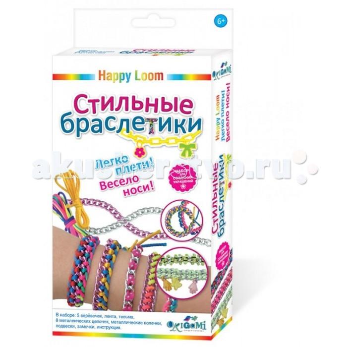 Happy Loom Набор для создания браслетов - Стильные браслетикиНабор для создания браслетов - Стильные браслетикиНабор для создания украшений из серии марки Happy Loom. Стильные браслетики - это не только веселое развлечение для детей но и уникальная возможность проявить свою фантазию и творческие способности! Легко плети! Весело носи!  Комплектация набора:  5 веревочек (синий, мятный, желтый, красный, разноцветный); Розовая лента в горошек; Тесьма; 4 розовые цепочки; 4 серебряных цепочки; Металлические колечки; Подвески; Замочки; Подробная инструкция по плетению 4-х браслетов.<br>