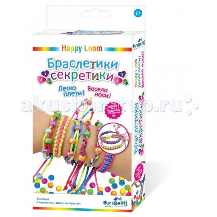 Happy Loom Набор для создания браслетиков Браслетики-секретикиНабор для создания браслетиков Браслетики-секретикиНабор для создания украшений из серии Happy Loom. Браслетики-секретики - это веселое развлечение для детей. В наборе: 4 цветные веревочки, бисер, инструкция. Наборы торговой марки Happy Loom это уникальная возможность проявить свою фантазию и творческие способности! Легко плети! Весело носи!  Комплектация набора:  4 веревочки; Бусины; Инструкция.  Основные характеристики:   Размеры: 25 х 12.3 х 3.5 см<br>