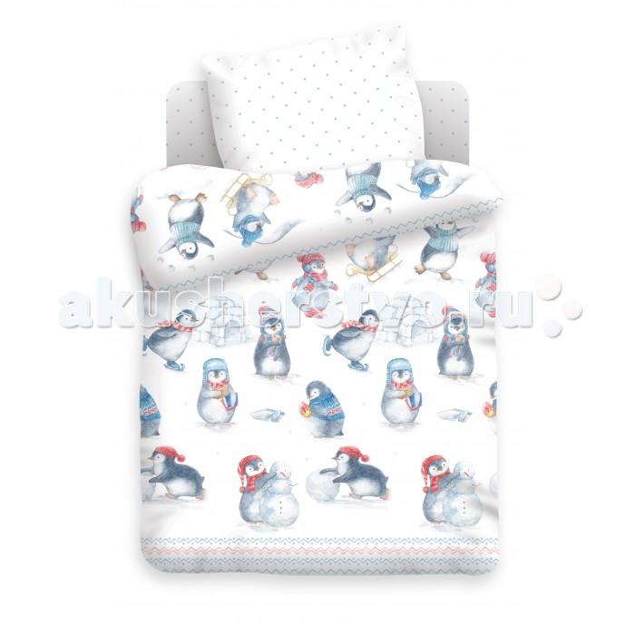 Постельное белье Непоседа Пингвинята (3 предмета)Пингвинята (3 предмета)Постельное белье Непоседа Пингвинята (3 предмета) несомненно порадует малыша!  Комплект постельного белья изготовлен из бязи, плотностью 115-120 г/м2 (100% хлопок), с использованием нелиняющих натуральных красителей. Бязь – это плотная хлопчатобумажная ткань полотняного переплетения. Она прочная и износоустойчивая, легко стирается и гладится, обладает отличной воздухонепроницаемостью.  Рекомендации по уходу: Постельное белье следует стирать при температуре 40 градусов; Наволочки и пододеяльники следует стирать вывернутыми на изнаночную сторону; Отжим в режиме 600 об/мин.; Гладить при низкой и средней температуре; Не использовать отбеливатели.  В комплекте: Пододеяльник 112&#215;147 см — 1 шт. Простынь 110&#215;150 см — 1 шт. Наволочка 40x60 см — 1 шт.<br>