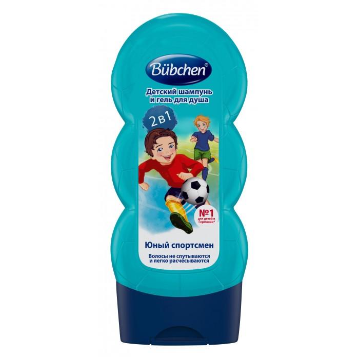 Bubchen Шампунь для мытья волос и тела Юный спортсмен 230 мл