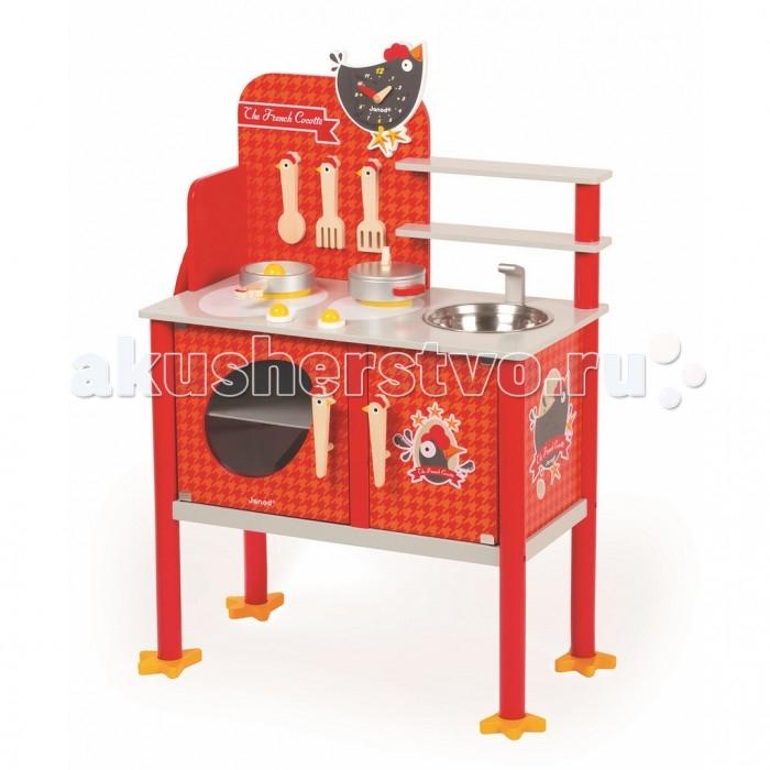 Janod Игровой набор большая кухня Курочка