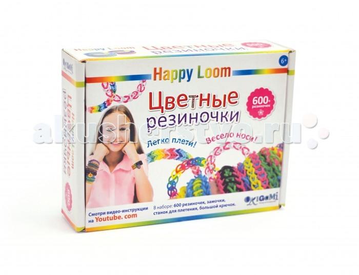 Happy Loom Набор для творчества - Цветные резиночки в коробке 01786Набор для творчества - Цветные резиночки в коробке 01786Цветные резиночки Happy Loom - это веселое развлечение для детей и взрослых! Они помогут создать неповторимые браслеты, которые отлично дополнят твою коллекцию модных аксессуаров!  Комплектация набора:  600 резиночек; Станок для плетения; Большой крючок; Замочки; Инструкция по плетению.<br>