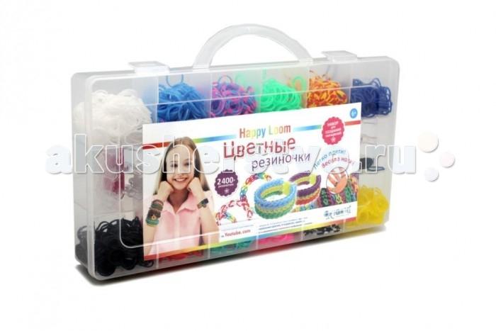 Happy Loom Набор для творчества - Цветные резиночки 01780Набор для творчества - Цветные резиночки 01780Цветные резиночки Happy Loom - это веселое развлечение для детей и взрослых! Они помогут создать неповторимые браслеты, которые отлично дополнят твою коллекцию модных аксессуаров!  Комплектация набора:  2400 резиночек (12 расцветок); Станок для плетения; 2 пластиковых крючка; Замочки; 6 подвесок; Инструкция по плетению.<br>