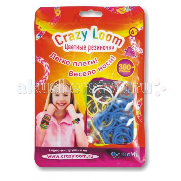 Happy Loom Набор для творчества - Цветные резиночки в пакете 01169