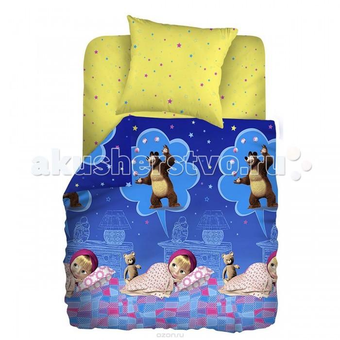 Постельное белье Непоседа Маша и Медведь baby Машин сон (3 предмета)Маша и Медведь baby Машин сон (3 предмета)Постельное белье Маша и Медведь baby Машин сон (3 предмета) несомненно порадует малыша!  Комплект постельного белья изготовлен из бязи, плотностью 115-120 г/м2 (100% хлопок), с использованием нелиняющих натуральных красителей. Бязь – это плотная хлопчатобумажная ткань полотняного переплетения. Она прочная и износоустойчивая, легко стирается и гладится, обладает отличной воздухонепроницаемостью.  Рекомендации по уходу: Постельное белье следует стирать при температуре 40 градусов; Наволочки и пододеяльники следует стирать вывернутыми на изнаночную сторону; Отжим в режиме 600 об/мин.; Гладить при низкой и средней температуре; Не использовать отбеливатели.  В комплекте: Пододеяльник 112&#215;147 см — 1 шт. Простынь 110&#215;150 см — 1 шт. Наволочка 40x60 см — 1 шт.<br>
