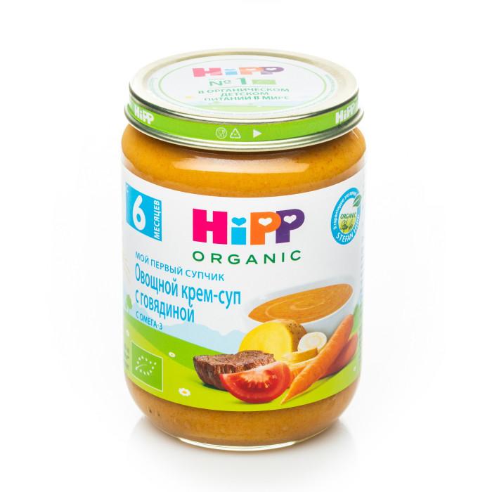 Hipp Овощной крем-суп с говядиной с 6 мес., 190 гОвощной крем-суп с говядиной с 6 мес., 190 гКартофель, входящий в состав супчика, содержит множество витаминов, микро- и макроэлементов, незаменимых кислот. Содержащийся в нем калий нормализует в организме водный баланс и поддерживает работу сердечно-сосудистой системы.   Суп полностью изготовлен из органических продуктов, выращенных специально для детского питания. Овощной крем-суп с говядиной станет любимым блюдом вашего крохи и даст ему энергию расти и познавать мир!  Состав: вода, морковь*, картофель*, говядина*, мука рисовая грубого помола*, пастернак*, масло рапсовое*, паста томатная*, тмин* молотый*.  * - Органический продукт.  Сертифицированный органический продукт со знаком HiPP BIO. Суп обогащен Омега-3 жирными кислотами - важным компонентом гармоничного роста и развития. Не содержит соли, крахмала, молочного белка. Без ГМО, консервантов, красителей, ароматизаторов. С маленькими кусочками, которые помогают сформировать жевательные навыки малыша. Щадящий режим производства для лучшего качества и вкуса. Пищевая ценность на 100 г продукта: белки - 2.3 г, жиры - 5.7 г, углеводы - 3.5 г, линолевая кислота (Омега-3) - 0.19 г, пищевые волокна - 1.0 г. Энергетическая ценность на 100 г продукта: 274 ккал.<br>